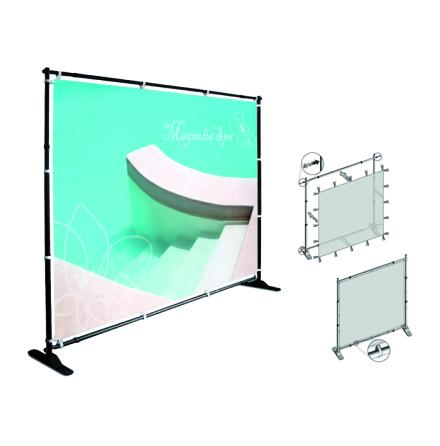 Flex Wall Stand L 2900x2250mm, inkl printad textilvåd